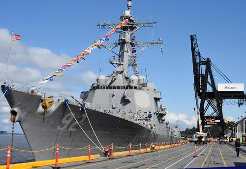 USS Momsen